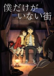 Boku dake ga Inai Machi (Erased) - Animes de viagem no tempo