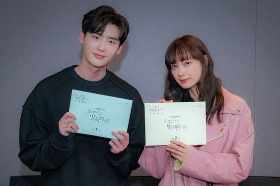 Lee Jong Suk, Lee Na Young, And More Gather For Script Reading Of New Romantic Comedy