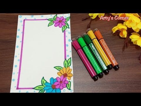 Floral Draw Borders For Projects Easy Border Design On Paper Front Page Design By Arty S Corn Floral Border Design Front Page Design Floral Design Drawing,Sample Technical Design Document Template