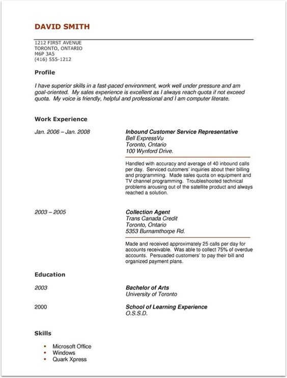 Resume Examples For Jobs With Little Experience Good Entry Level