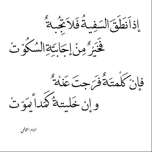 Pin On Islamic