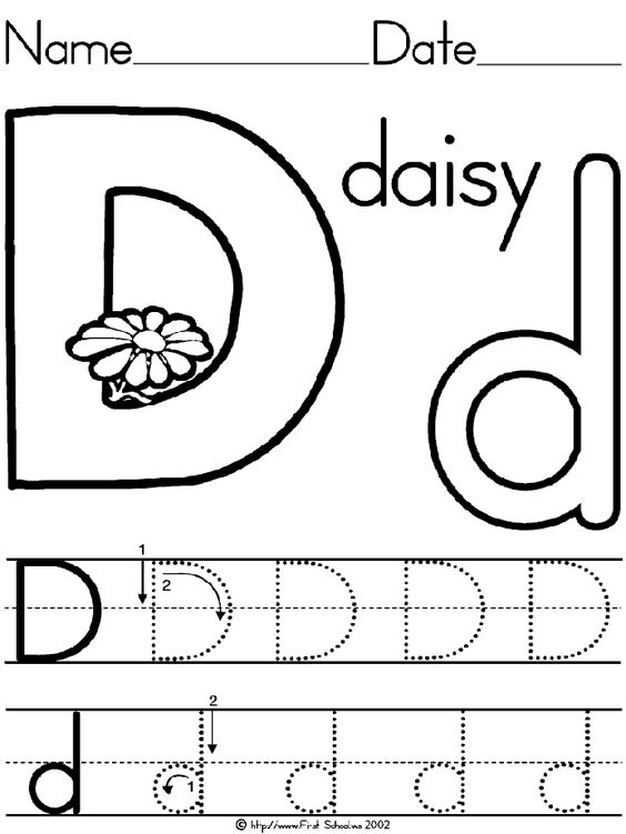 coloring pages letter names daisy - photo#7