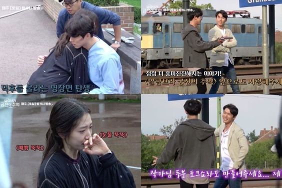 """Watch: Park Shin Hye And Hyun Bin Are Total Pros Behind-The-Scenes Of """"Memories Of The Alhambra,"""" EXO's Chanyeol Shoots First Scene With Hyun Bin"""
