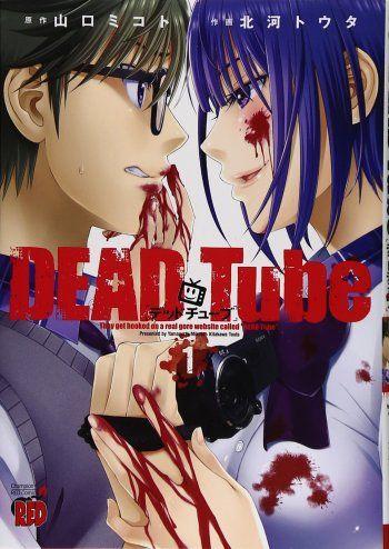 manga, review, dead tube, horror
