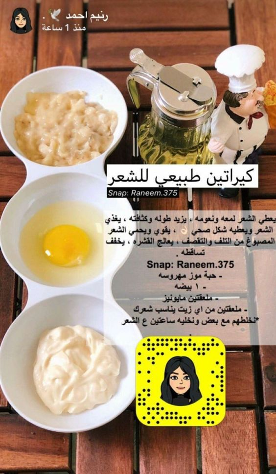 Pin By Mariam Nelson On منوعات Natural Skin Care Diy Hair Care Secrets Hair Care Oils