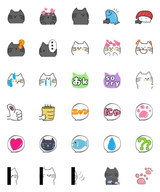 黒と白のねこ Line絵文字 Line Store 黒猫と白猫 しろねこのほうがちょっとだけ社交的な性格 くろねこはシャイです かわいい ネコイラストのライン絵文字です お寿司とお魚も 画像 Line 絵文字 ネコ イラスト 絵文字