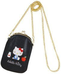 Hello Kitty Pouch with Chain | Hello Kitty Princess Wants! #HKPW!
