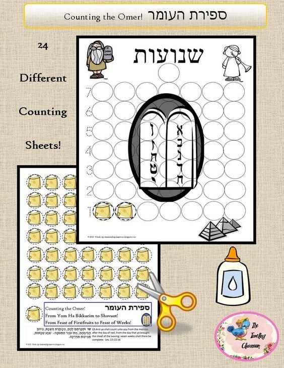 shavuot jewish calendar