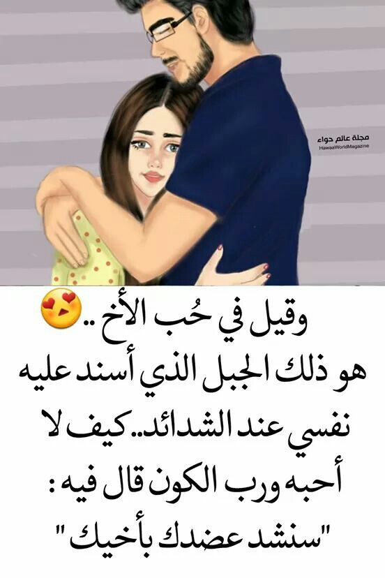 Pin By Mohamed Saber On محمد Arabic Quotes Arabic English Quotes Love Quotes Wallpaper