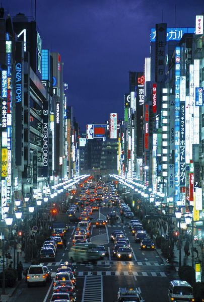 Barrio de Ginza, Tokio, Japón