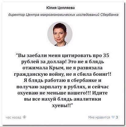 РФ не очікувала серйозної відповіді Заходу на її дії в Україні, - Волкер - Цензор.НЕТ 1006