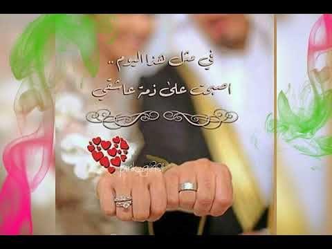 اجمل فيديو عيد زواج هتشوفه Youtube Youtube Love