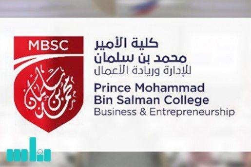 جامعة الباحة تعلن فتح باب القبول إلكترونيا Civil Jobs Sport Team Logos Allianz Logo