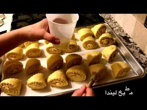 كعك العيد كعك محشي جوز الهند Easter Cookies Youtube Desserts Brownie Bar Food