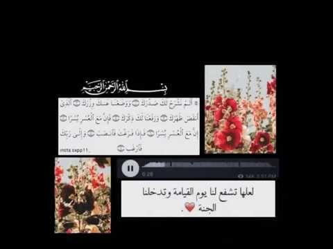 ايات قرآنية حالات واتس دينيه ايات قرآنية ستوري انستقرام ديني قصير 2020 Youtube Quran Youtube Art