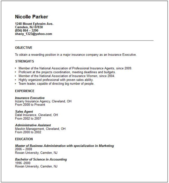 Sample Resume For Bank Teller With No Experience - http\/\/www - lpn resume with no experience