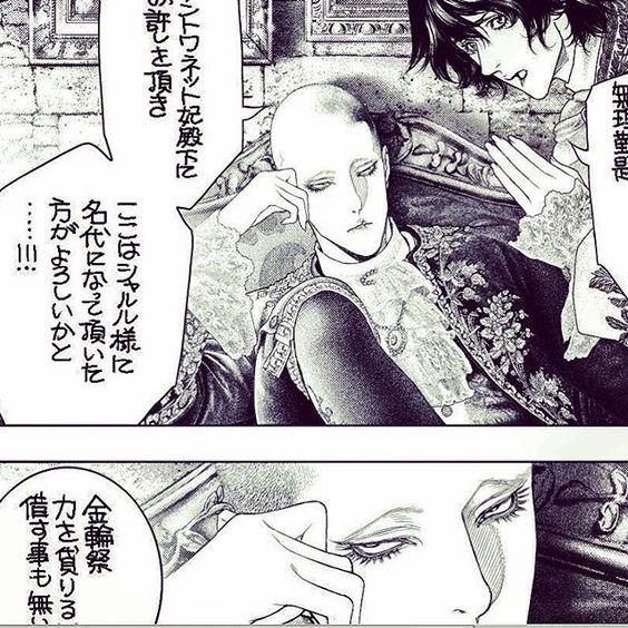"Manga ""Innocent"" [LO version trash] - Page 3 Da3aeebda29305934b0b341055b54895"