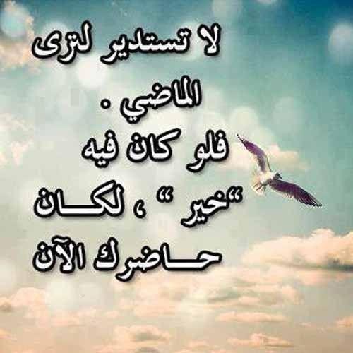 كلام وعبارات جميلة جدا ومعبرة عن الحياة والامل والحب Romantic Words Bff Quotes Cool Words