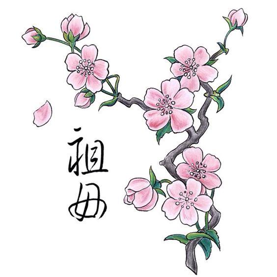 Нарисованная сакура