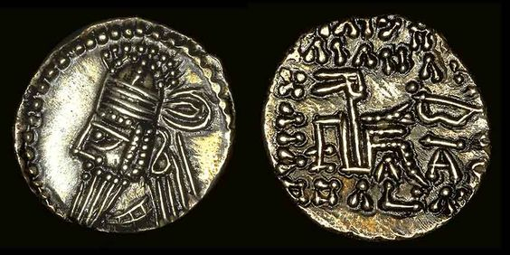 Osroes II (190 AD)