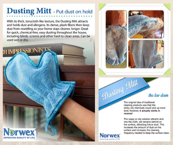 norwex polish cloth instructions
