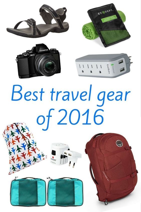 My Favorite Travel Gear Right Now: 2016