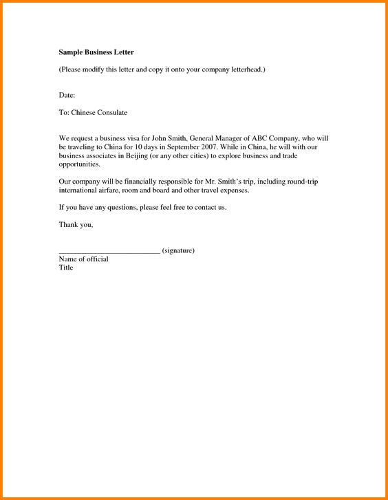 Letter Sample Acknowledgement Business Format Letterhead Charity