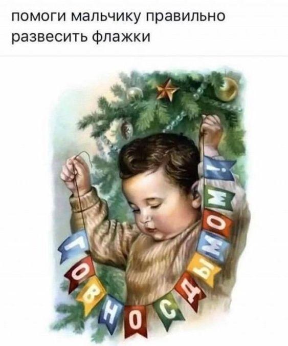 Минюст будет инициировать изменения в закон о люстрации, - Малюська - Цензор.НЕТ 3110