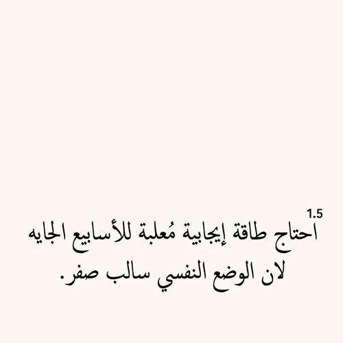 Pin By Mahmoud Mohamed On Mahmoud Arabic Calligraphy Quotes Sayings