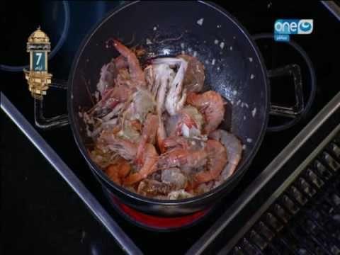 لقمة هنية طريقة عمل شوربة الكابوريا المخلية طاجن جمبري بالكابوريا ارز بالسي فود والخضار Youtube Food Fish And Seafood Seafood