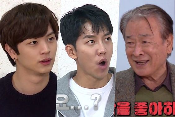 """Master In The House"" Cast Receives Acting Lessons From Lee Soon Jae"