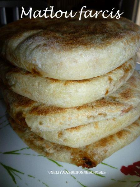 Spécial Ramadan : Pains farcis : viande poivrons et vache qui rit! - uneliyaasdebonneschoses