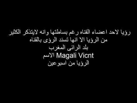 المهدى المنتظر 2019 من المغرب سبحان الله Youtube Arabic Calligraphy Youtube Calligraphy