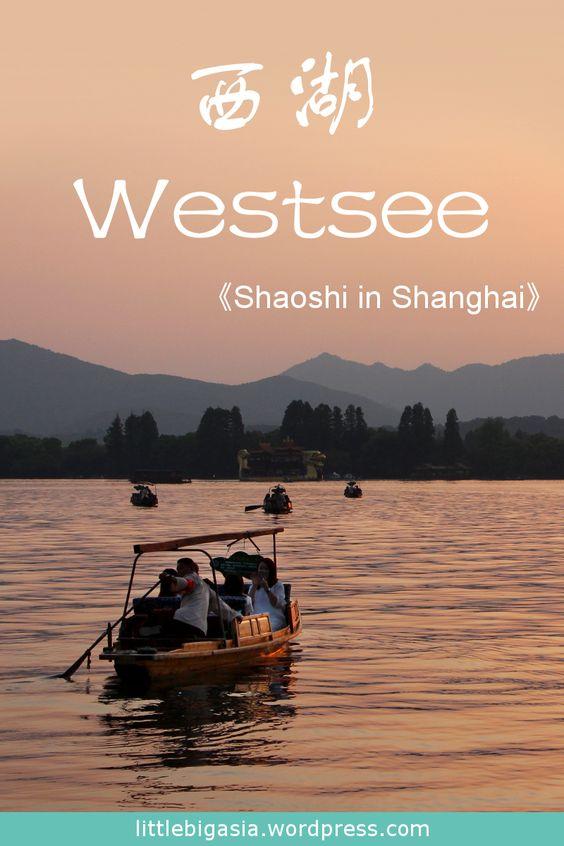 Pin: Radfahren am Westsee in Hangzhou