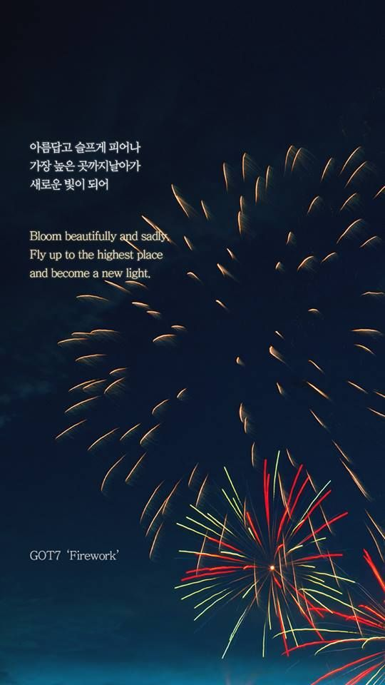 Got7 Firework K Pop Lyrics Wallpaper Song Lyrics Wallpaper