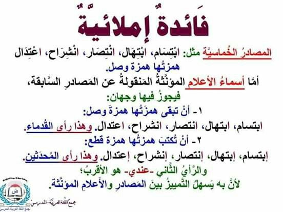 Pin By Zeinab Mohamed On بالعربي Beautiful Arabic Words Arabic Language Arabic Langauge