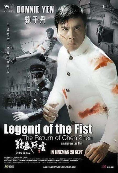 legend of the fist return chen zhen online dating