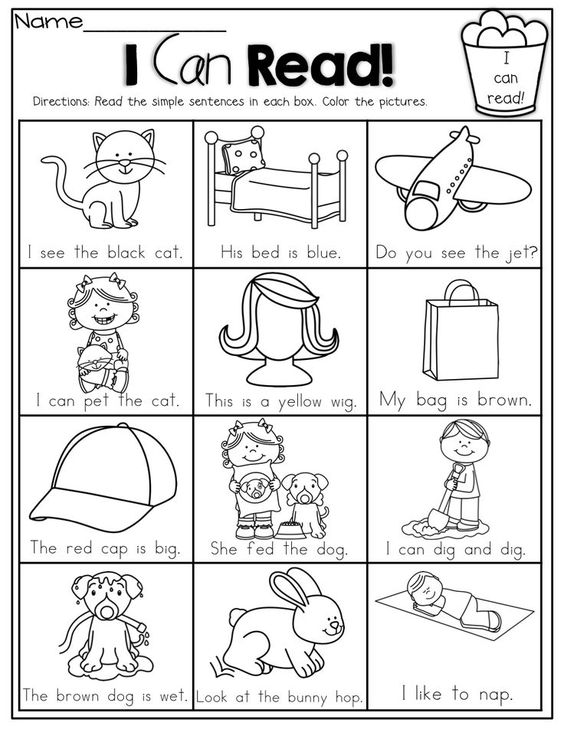 Worksheets For Kids Scalien – Pdf Worksheets for Kindergarten
