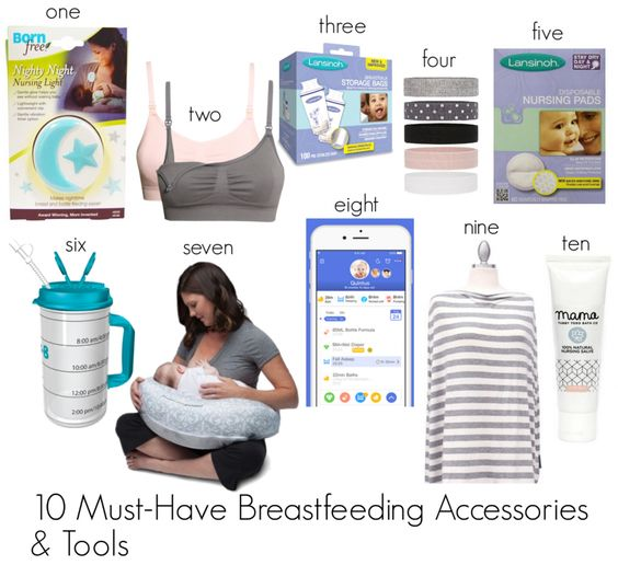 10 Must-Have Breastfeeding Accessories and Tools – Owlet Blog