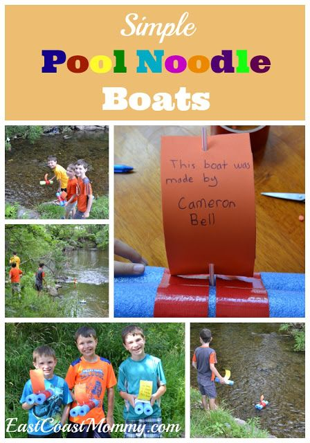 East Coast Mommy: Pool Noodle Boat