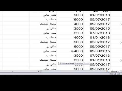 Kafs Top Youtube Microsoft Excel Excel Youtube