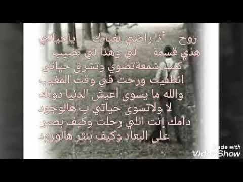 روح انا راضي بغيابك يا حياتي حالة واتساب حسين الجسمي للاشتراك Youtube Periodic Table