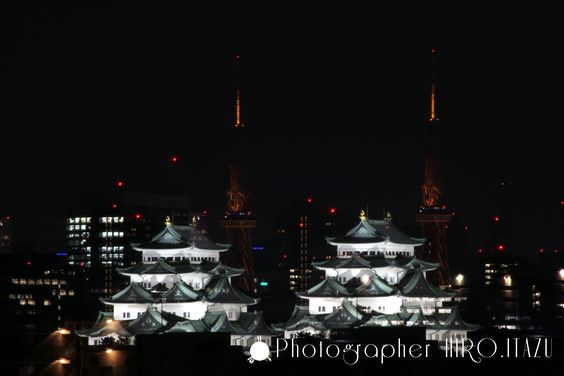 twin of Nagoya Castle and TV Tower/双子の名古屋城とテレビ塔      Generally, such a photo, but uses such as a camera of double exposure function, this photo by adjusting the aperture and shutter speed in the manual shooting mode, using the deflection of the camera only one shutter I photographed.   一般的にこの様な写真は、カメラの二重露光機能などを使いますが、この写真はマニュアル撮影モードでシャッター速度と絞りを調整して、カメラの振れを利用して1回のシャッターだけで撮影しました。   #日本 #名古屋 #夜景 #双子 #2つ #ダブル #名古屋城 #城 #テレビ塔 #Japan #Nagoya #nightview #twins #two #double #NagoyaCastle #Castle…