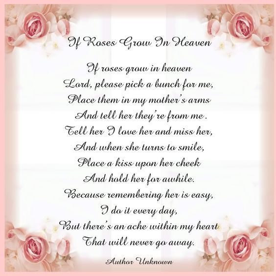 My Angel in Heaven Poem | ... View topic - Printable Tile: Poem If Roses Grow in Heaven (for Mother: