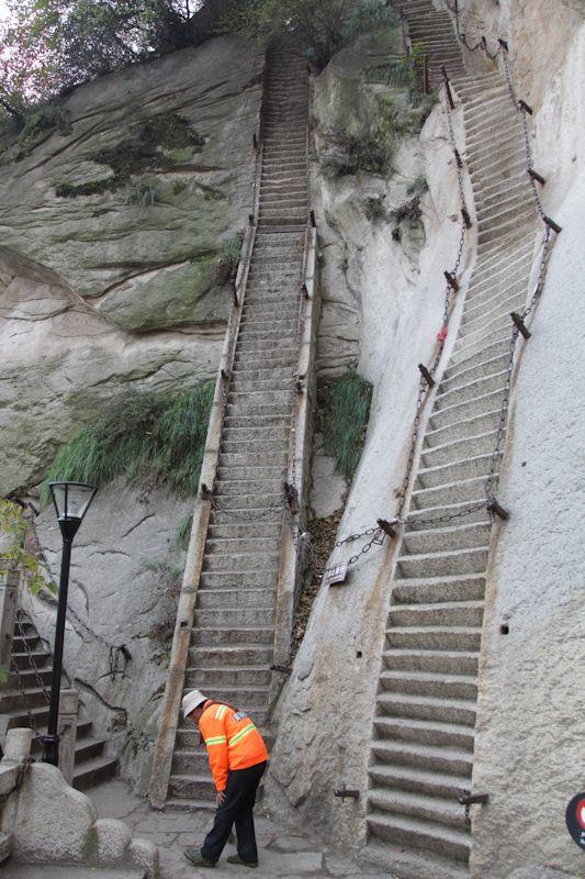 [Cn] 4000 Stufen nach Huashan
