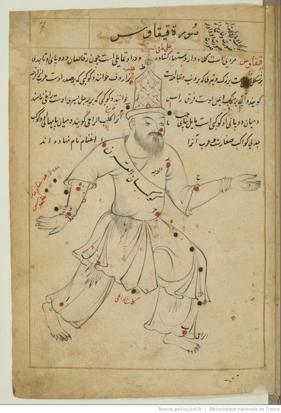 Title: al-Sufi. Kitab al-Kawakib suwar al-Tabita Type : manuscript Language : Persian Rights : public domain Login: ark: / 12148 / btv1b8432266z Source : Bibliothèque nationale de France, Department of Manuscripts, Persian Supplement 1551