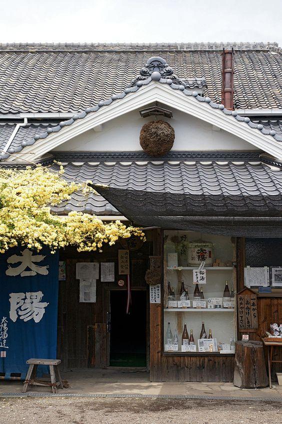Taiyo Sake Brewing in Akashi