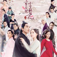 Phim Tam Sinh Tam Thế | Thập Lý Đào Hoa