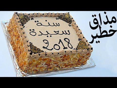 كيك 2018 حلوة لاكريم بكريمة جديدة مبتكرة مذاق خطير راقي جدا بأرخص ثمن لا تفوتكم Youtube Desserts Arabic Sweets Cooking Recipes