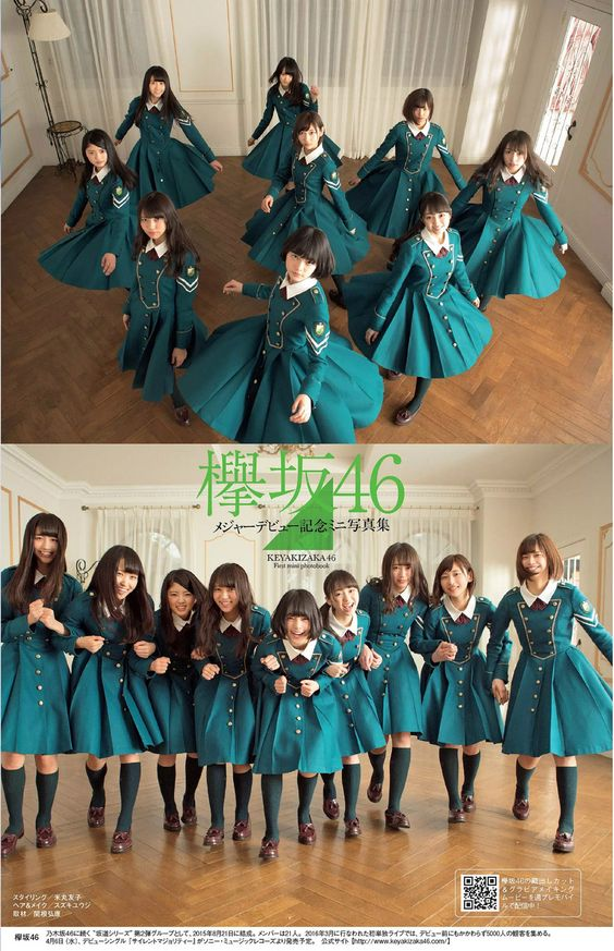 欅坂46の集合写真66